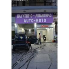 ΕΠΑΓΓΕΛΜΑΤΙΚΗ ΣΤΕΓΗ 102τμ  ΑΜΦΙΑΛΗ