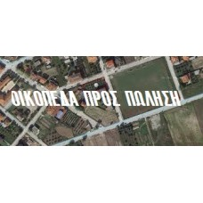 ΟΙΚΟΠΕΔΟ 181ΤΜ-ΑΝΩ ΝΕΑΠΟΛΗ